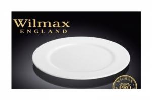 тарелка, 25,5 см